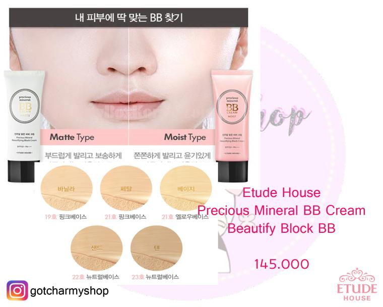 Etude house precious mineral bb cream shades